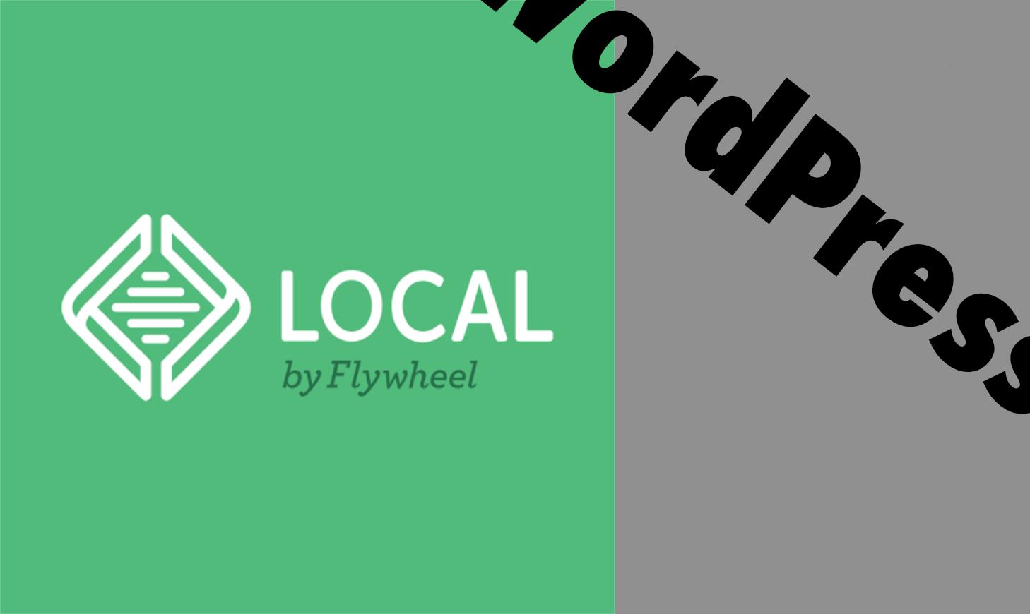 WordPressのローカル環境はこれで決まり【Local by flywheel】